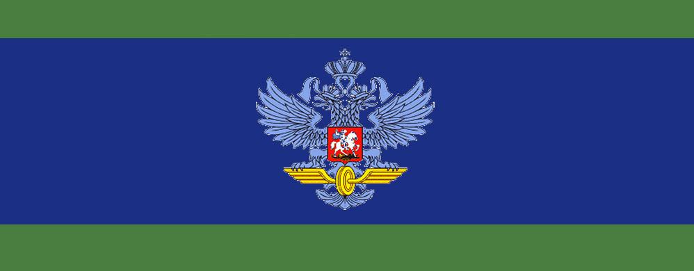 Открытка с днем ведомственной охраны ждт россии, добсон открытка